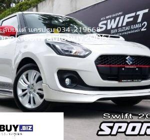 sport-s (1)