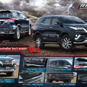 Brochure-Toyota-FORTUNER-2015-V2
