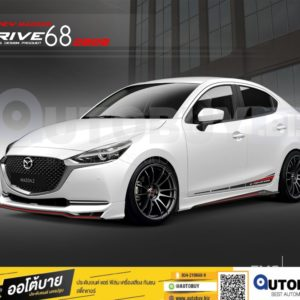 mazda design sedan font 2020 design s sticker
